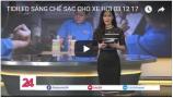 tidiled-sang-che-sac-cho-xe-hoi-03-12-17